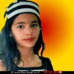 הנעדרת הנערה שובל בוזגלו בת 14, מהעיר אופקים | צילום משטרת ישראל | עיבוד צילום: שולי סונגו ©