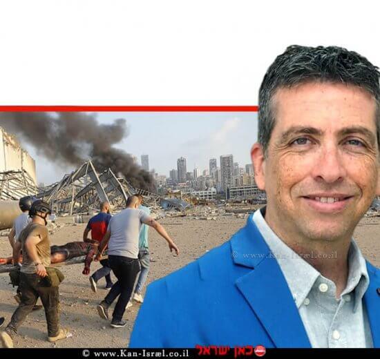 דר' ניר פינק מרצה באוניברסיטת אריאל ברקע פינוי פצוע בעקבות פיצוץ האמניום החנקתי בנמל ביירות | עיבוד צילום: שולי סונגו ©