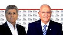 נשיא המדינה מר ראובן ריבלין, משמאל: פנחס פליצ׳ה פלד יושב ראש התנועה תנועת אומץ | רקע: לוגו אומץ | עיבוד צילום: שולי סונגו ©