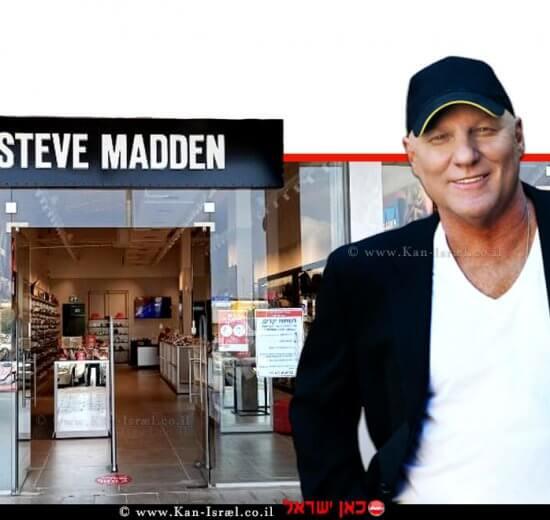 סטיב מאדן בעל המותג הבינלאומי שהוקם בשנות ה-90 המציע נעליים ותיקים, ברקע: סניף אאוטלט של הרשת ב'מתחם חוצות המפרץ חיפה' | עיבוד צילום: שולי סונגו ©