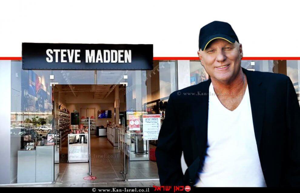 סטיב מאדן בעל המותג הבינלאומי שהוקם בשנות ה-90 המציע נעליים ותיקים, ברקע: סניף אאוטלט של הרשת ב'מתחם חוצות המפרץ חיפה'   עיבוד צילום: שולי סונגו ©