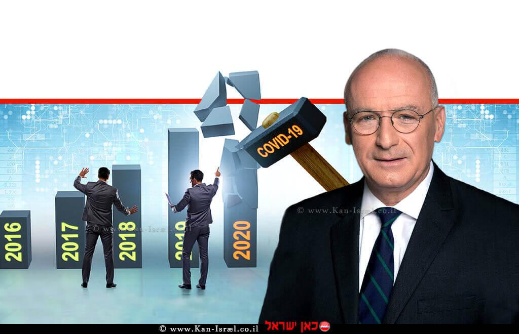 יאיר אבידן המפקח על הבנקים ברקע בנקים ומשבר מגיפת הקורנה | עיבוד צילום: שולי סונגו ©