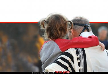 סבא עם טלית ונכדתו ביום הכיפורים | צילום: Mark Neyman לשכת העיתונות הממשלתית | עיבוד: שולי סונגו ©
