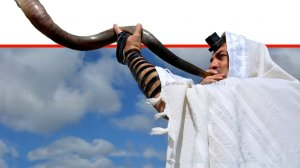 תְּקִיעַת שׁוֹפָר ממצוות עשה מן התורה | עיבוד: שולי סונגו ©