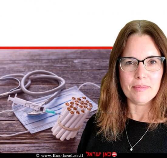 דנה פרוסט; מקדמת בריאות, של האגודה למלחמה בסרטן, ברקע: קורונה וסיגריות | עיבוד: שולי סונגו ©