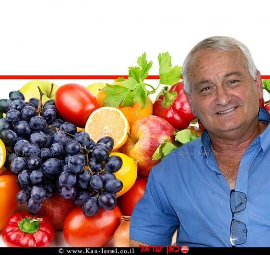 שר משרד החקלאות ופיתוח הכפר של ישראל חבר כנסת אלון שוסטר, ברקע: ירקות ופירות | עיבוד: שולי סונגו ©