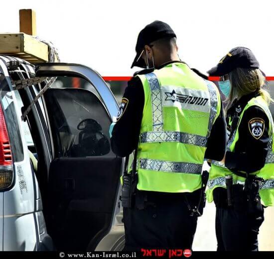 שוטרי אגף התנועה של משטרת ישראל באכיפה, נגד עבירות הגורמות לתאונות דרכים ומסכנות חיים   צילום: דוברות המשטרה   עיבוד צילום: שולי סונגו ©