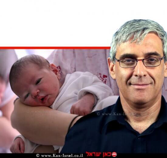פרופ' זאב וינר, מנהל מערך ההיריון והלידה של רמבם   צילום אילוסטרציה; תינוקות שנולדו ברמבם   צילום: שלו מן   עיבוד: שולי סונגו ©