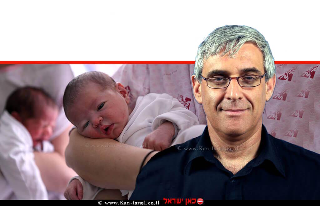 פרופ' זאב וינר, מנהל מערך ההיריון והלידה של רמבם | צילום אילוסטרציה; תינוקות שנולדו ברמבם | צילום: שלו מן | עיבוד: שולי סונגו ©