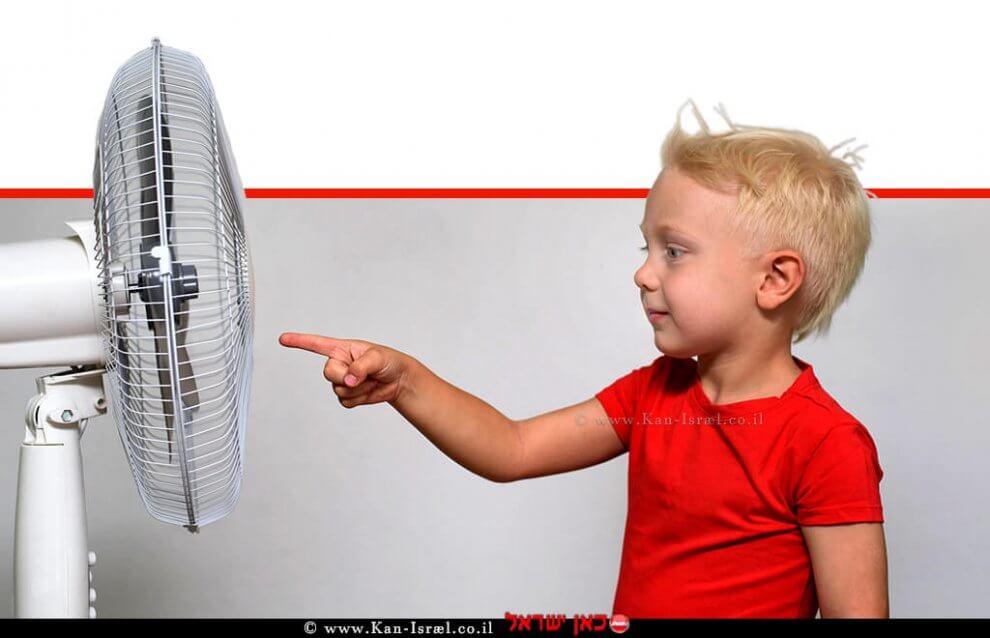 ילד נוגע באצבעו במאוורר | עיבוד: שולי סונגו ©