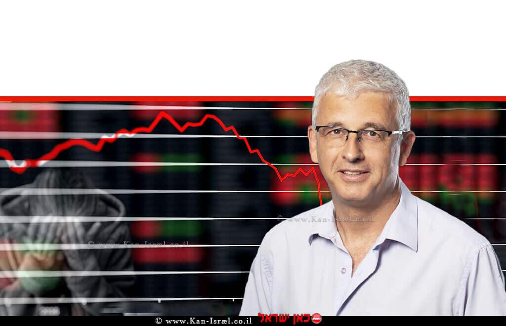 אנדרו אביר המשנה לנגיד בנק ישראל, בסקירה אודות מצב המשק הישראלי במשבר מחלת נגיף קורונה (COVID-19) ברקע: גרף כלכלי | עיבוד: שולי סונגו ©