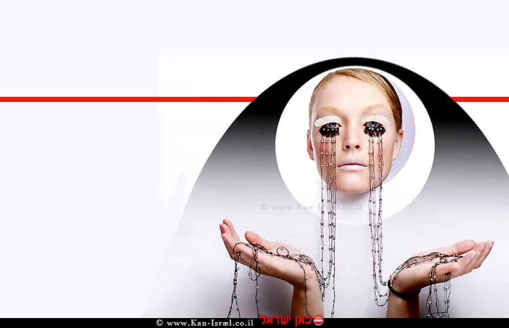 איפור עיניים לרגל שנת 2021 החדשה על ידי ירין שחף מנהל בית הספר למקצועות היופי   צילום: אלכס פרגמנט   עיבוד צילום: שולי סונגו ©