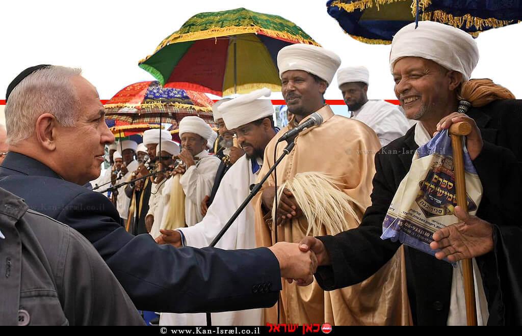 ראש הממשלה בנימין נתניהו מתקבל אצל ראשי מנהיגי העדה האתיופית ו'קהילת ביתא ישראל' ביום חגה הסיגד   צילום: לעמ   עיבוד: שולי סונגו ©