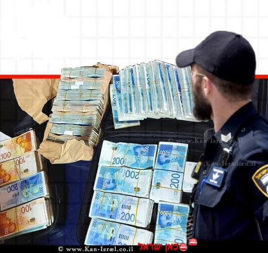 הכסף שנתפס אצל חלפן כספים בעיר כפר קאסם, הדמיית שוטר מביט בכסף הרב   צילום: דוברות המשטרה   עיבוד: שולי סונגו ©