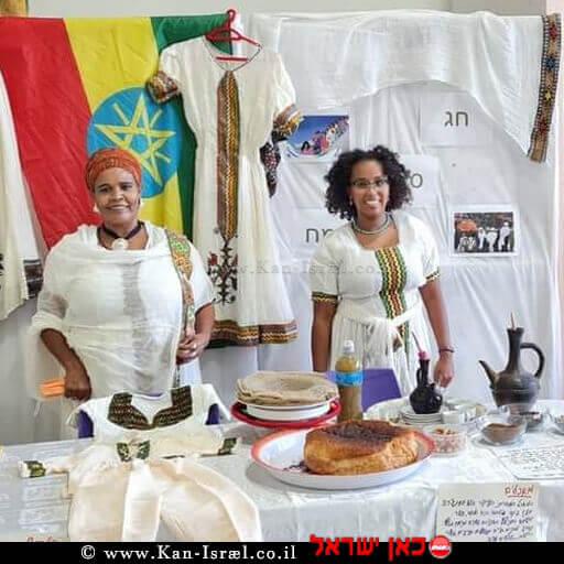 נשות העדה האתיופיות לכבוד חג הסיגדבבית ספר צליל, חדרה   צילום: מערכת החינוך במחוז חיפה   צילום: לעמ   עיבוד: שולי סונגו ©