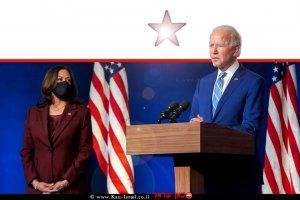 ג'ו ביידן נשיא ארצות הברית הנבחר, בן מזל עקרב עם סגניתו קמלה האריס | צילום: דף הפייסבוק | עיבוד: שולי סונגו ©