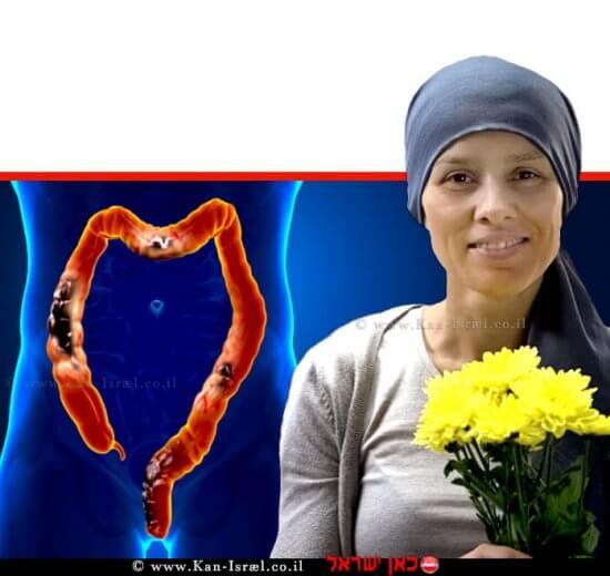 אישה חולת סרטן עם פרחים ברגע של הפוגה מהקרנות ברקע: סרטן המעי הגס   הדמייה   עיבוד צילום: שולי סונגו ©