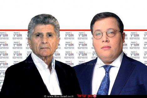 עורך דין אריאל רוט, ומר פליצ׳ה פלד יושב ראש תנועת אומץ למינהל תקין | עיבוד צילום: שולי סונגו ©