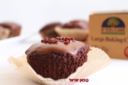 קאפקייקס שוקולד טבעוניים