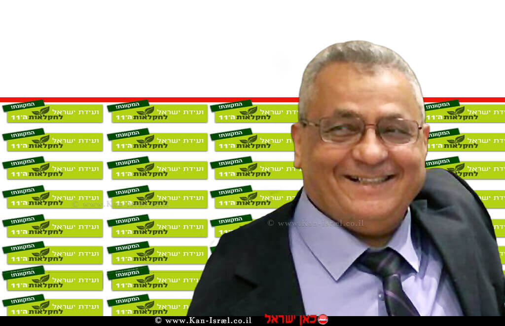 חיים אלוש מייסד וועידת ישראל לחקלאות ומנכל קבוצת משוב, ברקע: לוגו וועידת ישראל לחקלאות ה-11 במתכונת מקוונת | עיבוד צילום: שולי סונגו ©
