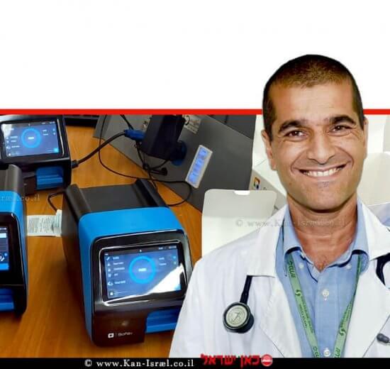 פרופ' נמרוד מימון מומחה ברפואה פנימית ובמחלות ריאה, מרכז הרפואי סורוקה ברקע: מכשירי סופיה ישראל ספק בדיקות מיידיות של קורונה | Covid-19 | צולם בהדרכה, סופיה ישראל על בדיקות מיידיות | עיבוד צילום: שולי סונגו ©
