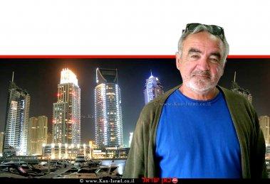 רפי אוליאל, כותב פוסטים ברשתות החברתיות לא בדובאי ברקע: דובאי, עיר הבירה של אמירות   צילום: ויקיפדיה   עיבוד: שולי סונגו ©