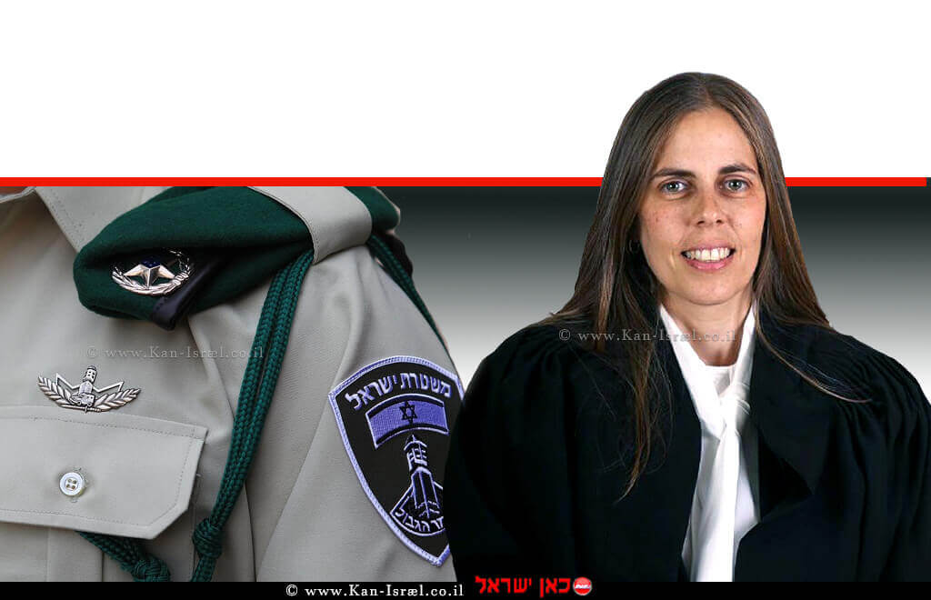 כב' השופטת ג'ויה סקפה שפירא, מבית משפט השלום בירושלים ברקע: שוטר עם מדי יצוג של משמר הגבול | עיבוד צילום: שולי סונגו ©