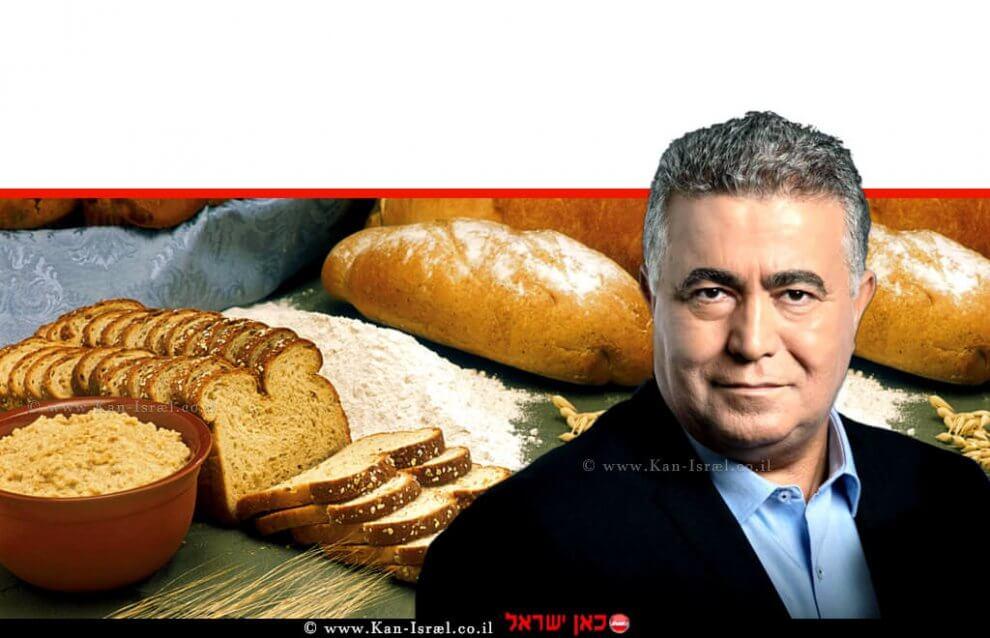 עמיר פרץ, שר הכלכלה והתעשייה, ברקע: דגנים שונים והלחם המיוצר מהם   עיבוד צילום: שולי סונגו ©