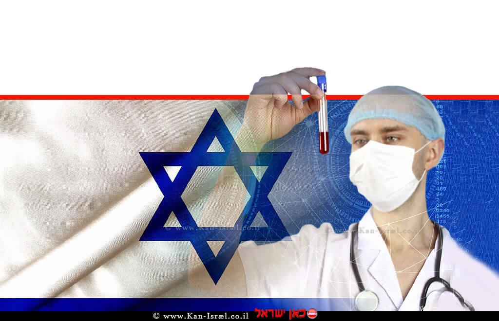מדען רופא מבצע בדיקת דם בחקר של וירוס   אילוסטרציה   עיבוד צילום: שולי סונגו ©