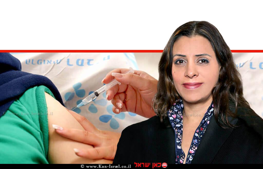 דר' אביבית פאר מנהלת היחידה למחקרים קליניים באגף המחקר של רמבם ברקע: מתנדב שהגיע לקבל החיסון נגד קורונה של המכון הביולוגי נס ציונה - ברמבם  צילום: הקריה הרפואית רמבם   עיבוד צילום: שולי סונגו ©