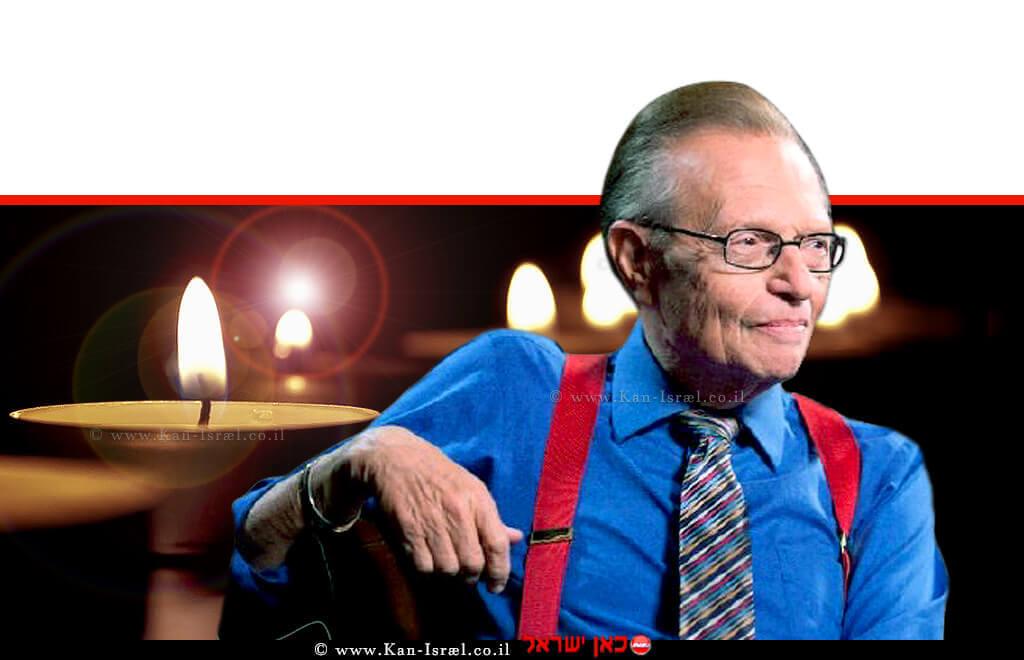 לארי קינג, מגיש הטלוויזיה האמריקני הנודע, הלך לעולמו בגיל 87 | צילום: CNN | עיבוד צילום: שולי סונגו ©