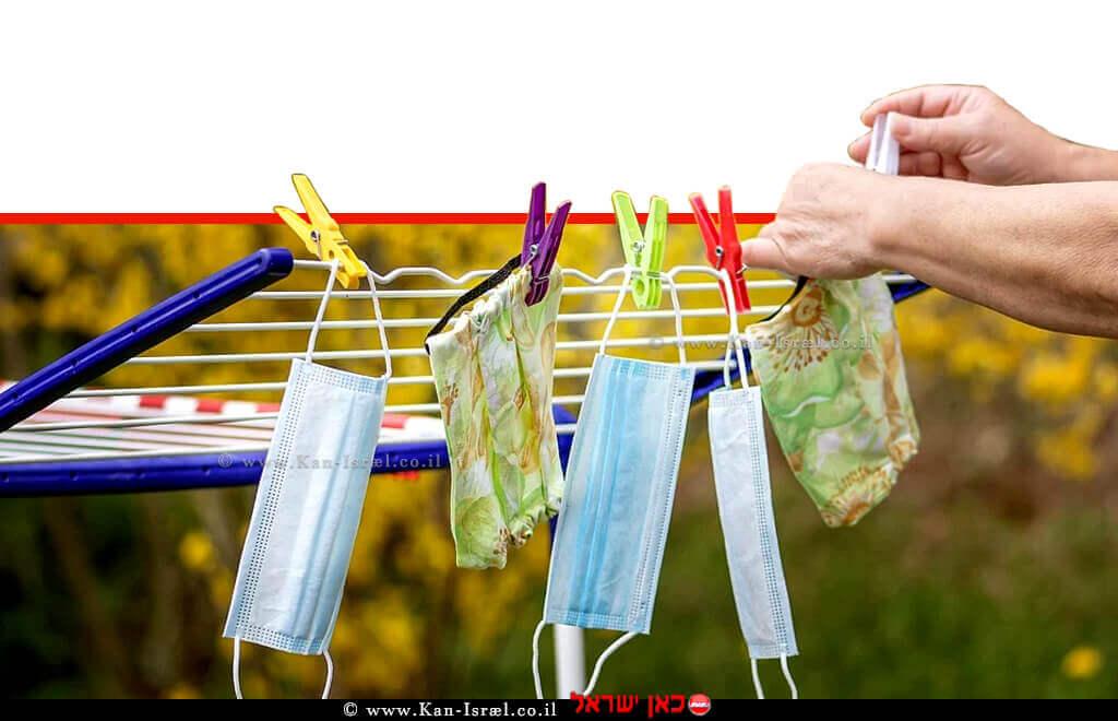 מסכות נגד קרונה חובה לנקות את המסכות, אך ורק על פי הוראות היצרן, אין לכבס בטמפרטורת רתיחה של 100 מעלות | עיבוד צילום: שולי סונגו ©
