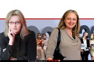 רשמת העמותות עורכת דין קארן שוורץ משמאל מייסדת העמותה ומנכלית עורכת דין אירית רוזנבלום, ברקע: פרסום לקידום של 'עמותת משפחה חדשה'   צילום מתוך פייסבוק   עיבוד צילום: שולי סונגו ©