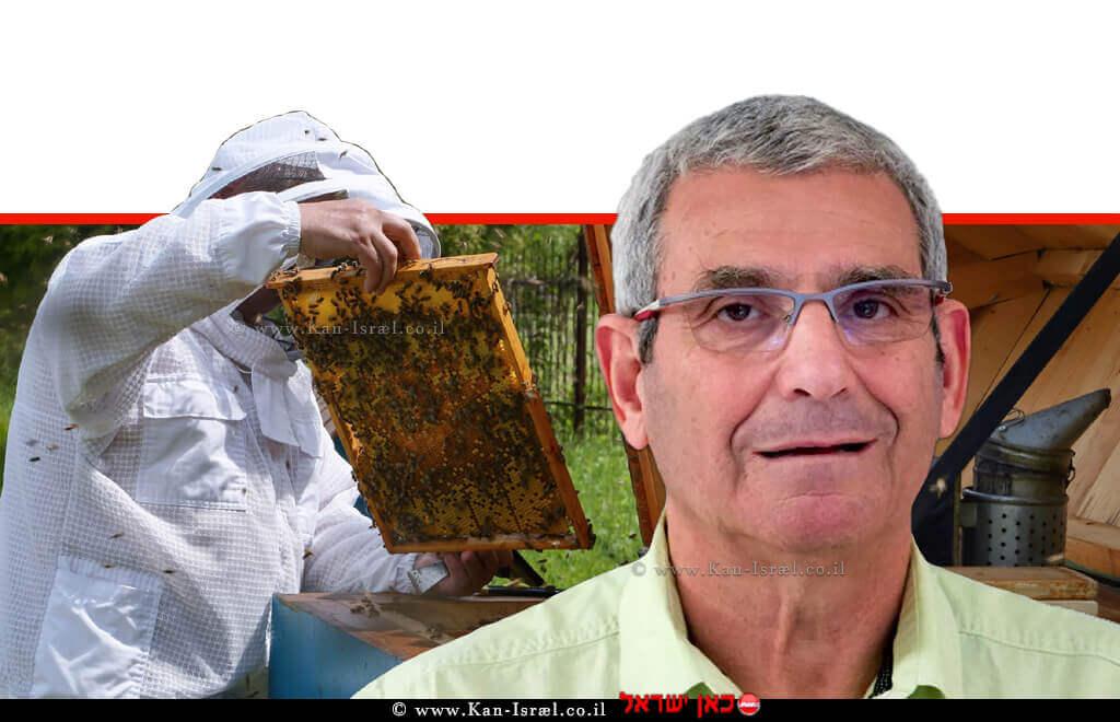אופי רייך מנכל מועצת הדבש בישראל ברקע: דְּבוֹרַאי | עיבוד צילום: שולי סונגו ©
