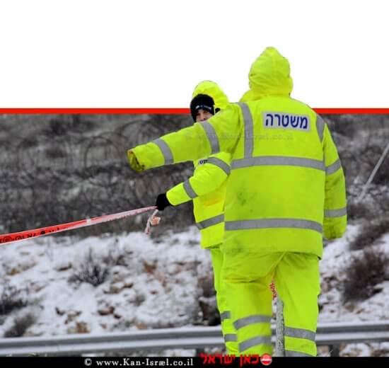 מפעילות משטרת ישראל ברחבי הארץ בעבר בעת מזג אויר סוער | צילום: דוברות המשטרה |עיבוד צילום: שולי סונגו ©