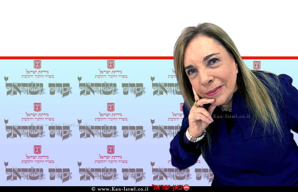 פרופ' ניצה בן דב כלת פרס ישראל בתחום חקר הספרות העברית והכללית |עיבוד צילום: שולי סונגו ©