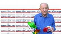 מאיר קלוגהפט, יושב ראש ענף הצעצועים ומוצרי תינוקות באיגוד לשכות המסחר, עם מסכות שנשלחו לחברי קבינט הקורונה |עיבוד צילום: שולי סונגו ©
