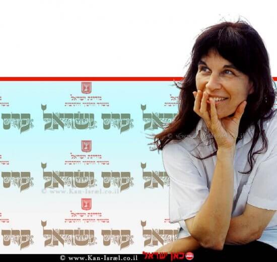 מיכל בת אדם הבמאית ושחקנית הקולנוע כלת פרס ישראל באמנות הקולנוע| צילום: יוני המנחם | עיבוד צילום: שולי סונגו ©