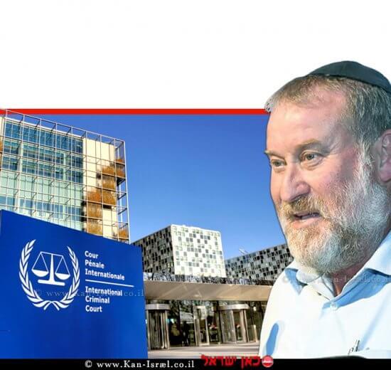 דר' אביחי מנדלבליט, היועץ המשפטי לממשלה ברקע: בניין בית הדין הפלילי הבין-לאומי (ICC) |עיבוד צילום: שולי סונגו ©