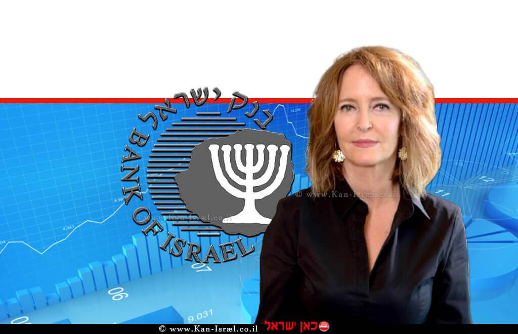 עורכת דין הגב'שולמית גרי,מנכלית בנק ישראל ברקע לוגו בנק ישראל   צילום: איתי בלסון, מכון ויצמן למדע  עיבוד צילום: שולי סונגו ©