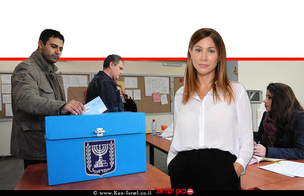 עורכת דין סיגל סודאי, מנהלת האגף ליחסי עבודה של איגוד לשכות המסחר ברקע: יום הבחירות הפרלמנטרי של ישראל | עיבוד צילום: שולי סונגו ©