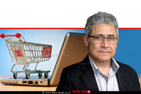מיכאל אטלן, הממונה על הרשות להגנת הצרכן ברקע: קניות ברשת האינטרנט   צילום: Stock Image & Photo   עיבוד צילום: שולי סונגו ©