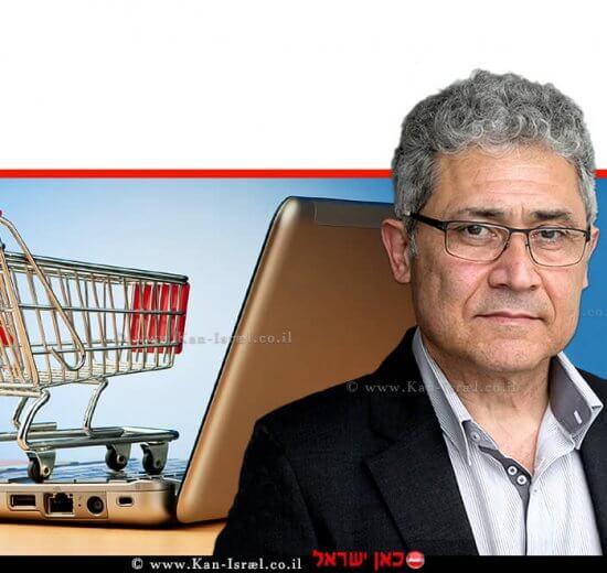 מיכאל אטלן, הממונה על הרשות להגנת הצרכן ברקע: קניות ברשת האינטרנט | צילום: Stock Image & Photo | עיבוד צילום: שולי סונגו ©