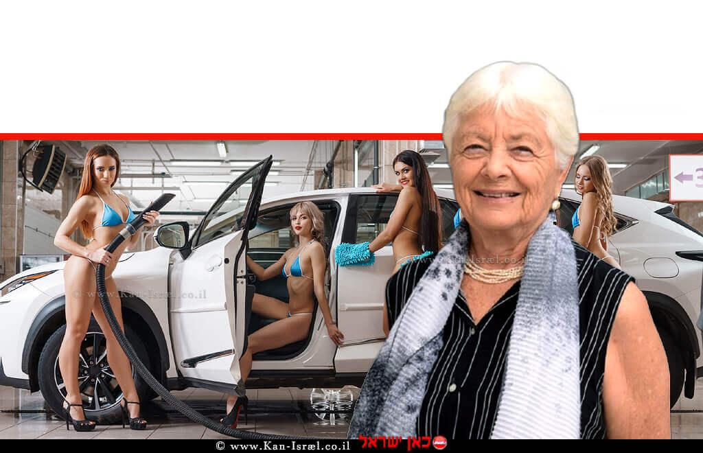 פרופ' אסתר הרצוג ברקע: מסחור המיניות של צעירות למכירת רכב, צילום: יוני לובלינר |עיבוד צילום: שולי סונגו ©