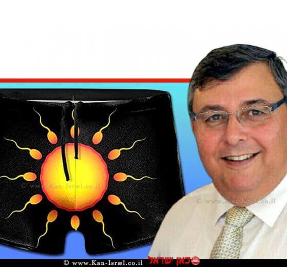 פרופ' ג'וני יונס ברקע: פוריות הגבר |עיבוד צילום: שולי סונגו ©