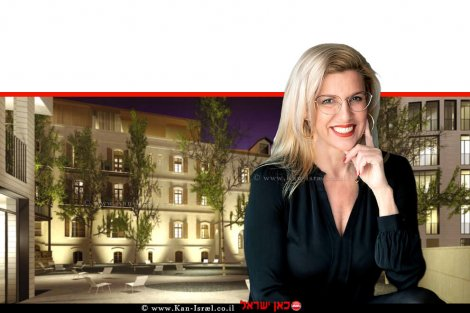 שרית סבן-שליט, מנכל החברה S.G.S. Living יזמית פרויקטים למגורים בהן 'פרויקטים של התחדשות עירונית'   צילום: דורון סהר   עיבוד צילום: שולי סונגו ©