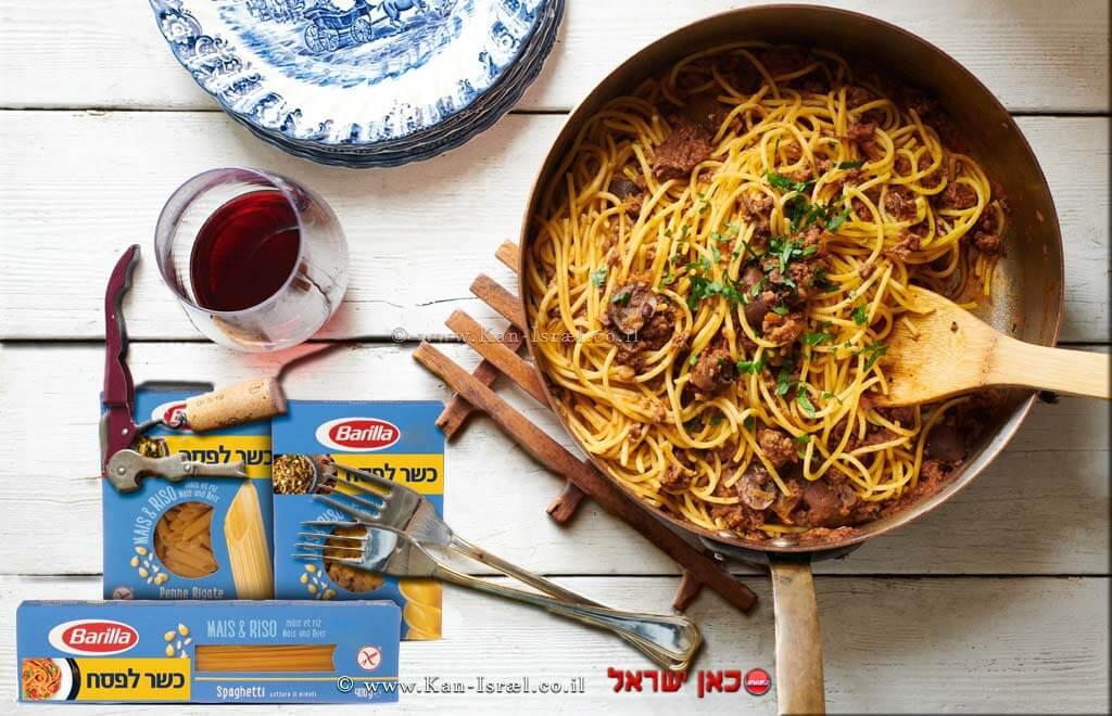 ספגטי בראגו בולונז כשר לחג הפסח