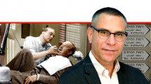 ערן יעקב מנהל רשות המסים | רקע: רופא שיניים בעת טיפול שורש | אילוסטרצייה|עיבוד צילום: שולי סונגו ©
