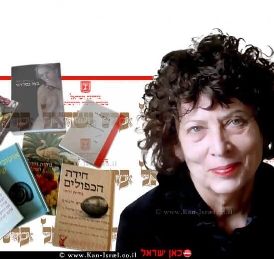 נורית זרחי המשוררת היא 'כלת פרס ישראל לספרות ספרות ושירה' לשנת 2021| צילום: דניאל צ'צ'יק |עיבוד צילום: שולי סונגו ©