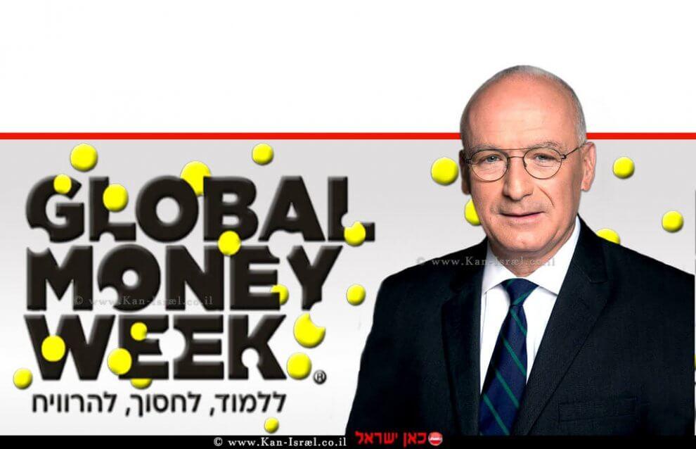 יאיר אבידן המפקח על הבנקים, ברקע: 'שבוע הכסף העולמי' של ארגון ה-OECD  עיבוד צילום: שולי סונגו ©
